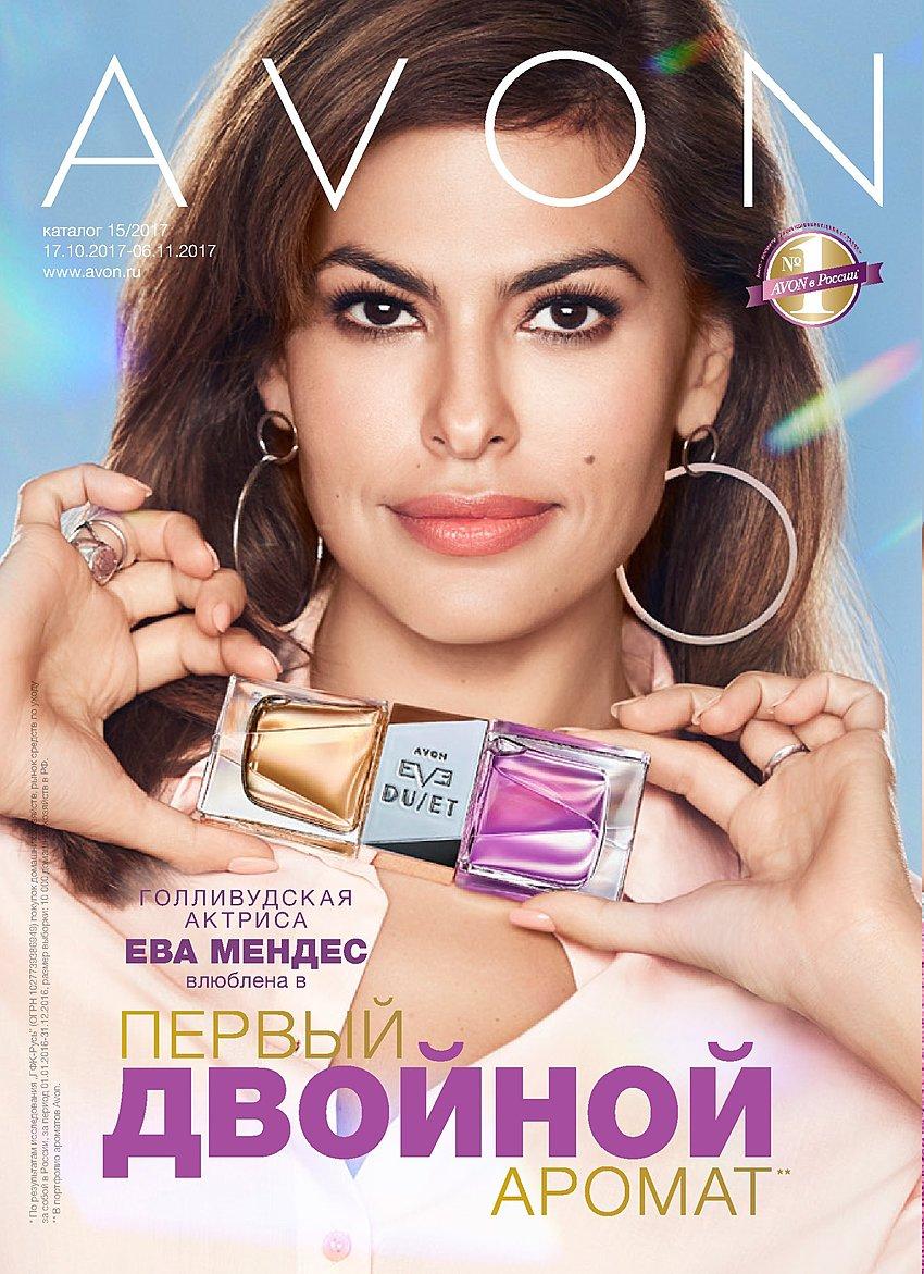 Новый онлайн каталог эйвон купить косметику космотерос в белгороде