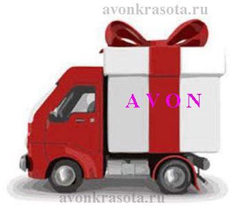 Пункты выдачи заказов Эйвон в  Калининградской области